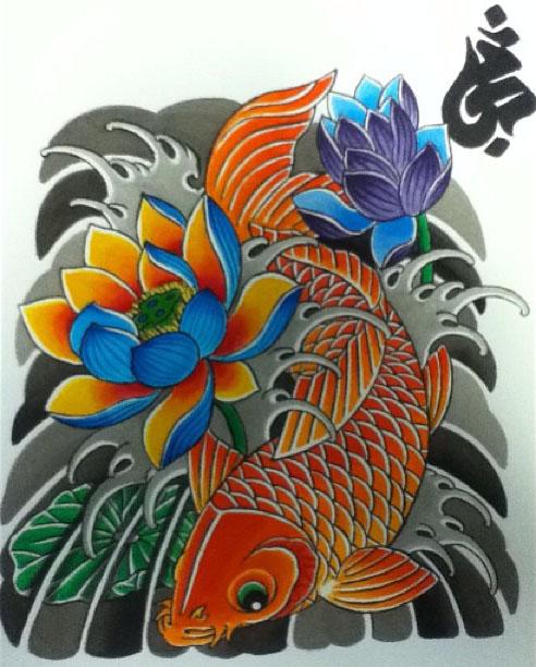 koi-lotus
